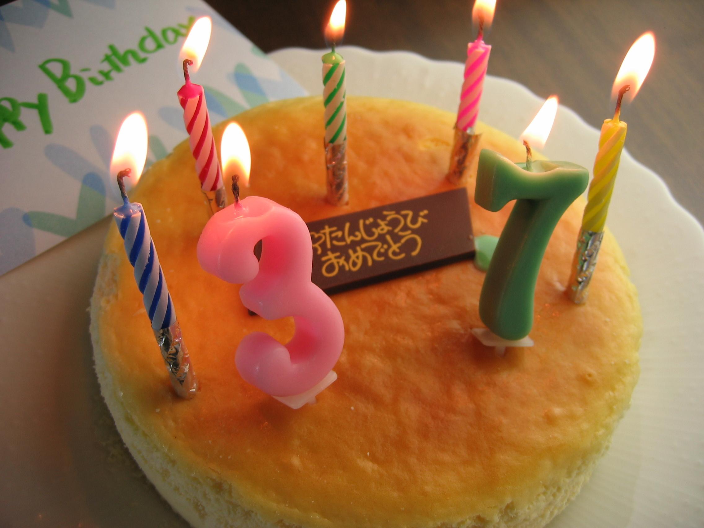 バースデーふわっと超濃厚クリームチーズケーキ4号12cm
