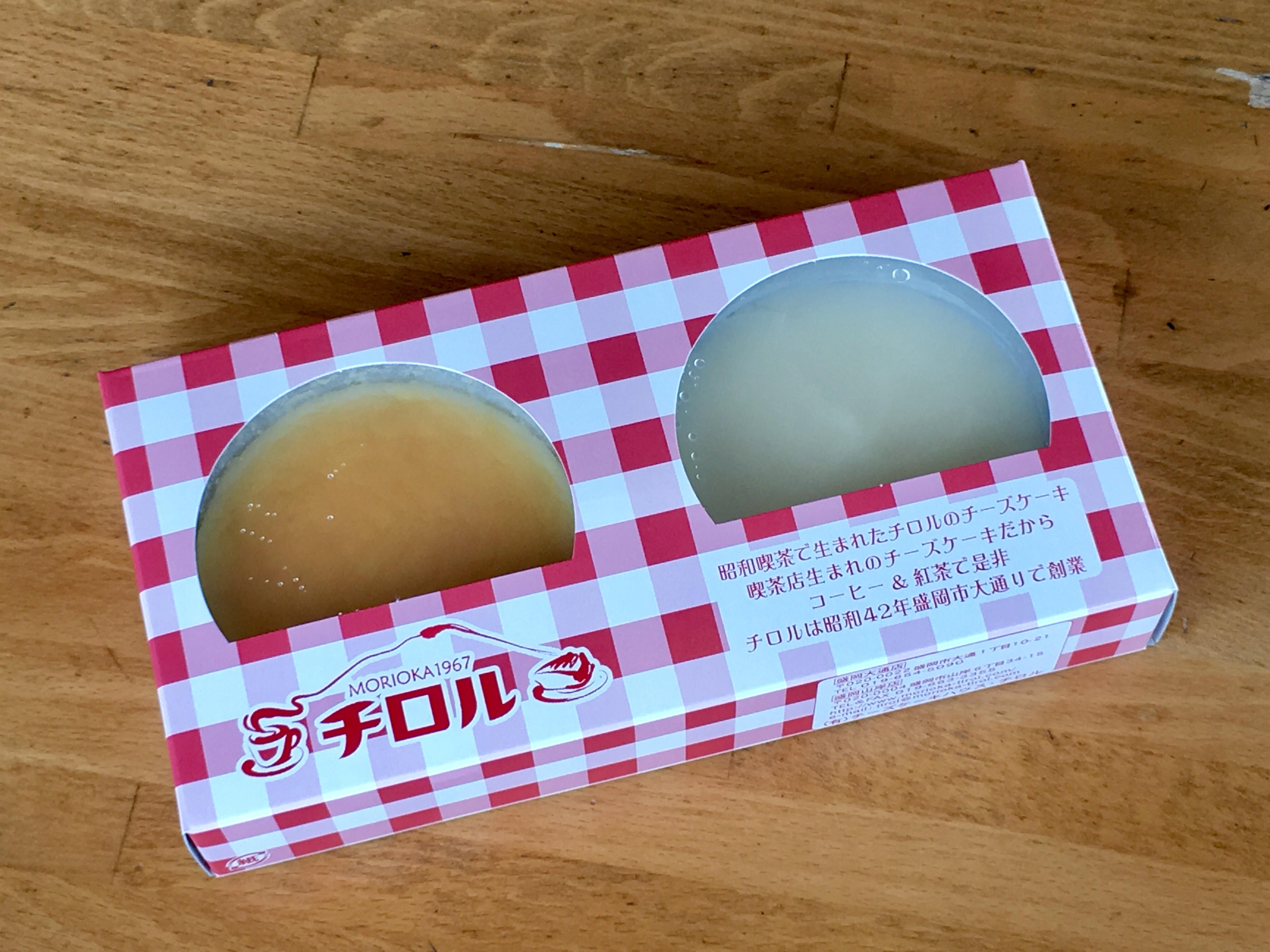 送料無料お試しセット・カップチーズケーキ2個(プレーン、レア)